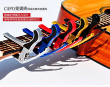 The guitar tone tuning package mail finger type clip to folk wood guitar becomes the sound folder adjustable clamp