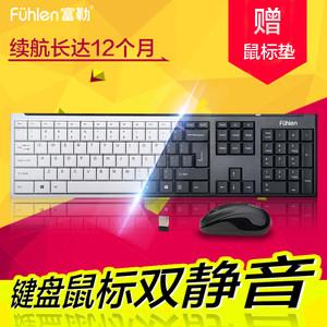 富勒MK850 无线键鼠套装 静音无线鼠标键盘套装 无声游戏防水键鼠