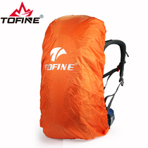 Tuo Feng Outdoor mountaineering bag rainproof cover waterproof bag waterproof cover anti-rain cover can be ordered to order logo