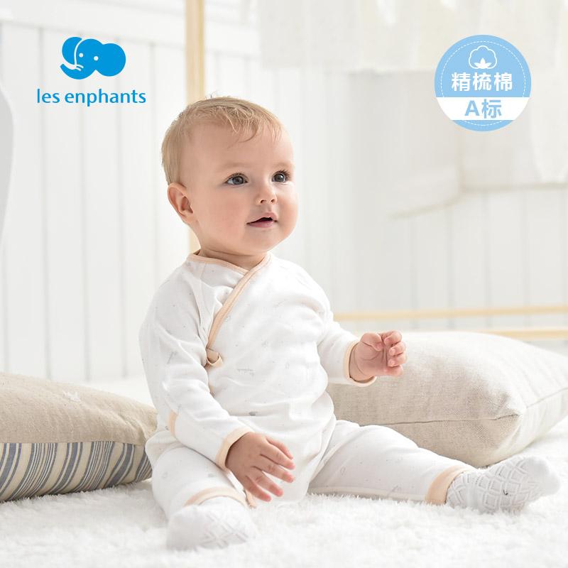 丽婴房婴儿衣服新生儿内衣套装男女宝宝纯棉系带内衣套装2018秋新
