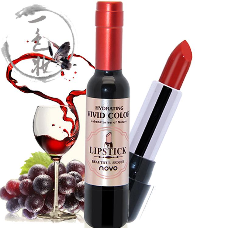 韩国正品红酒酵素不脱色不沾杯补水