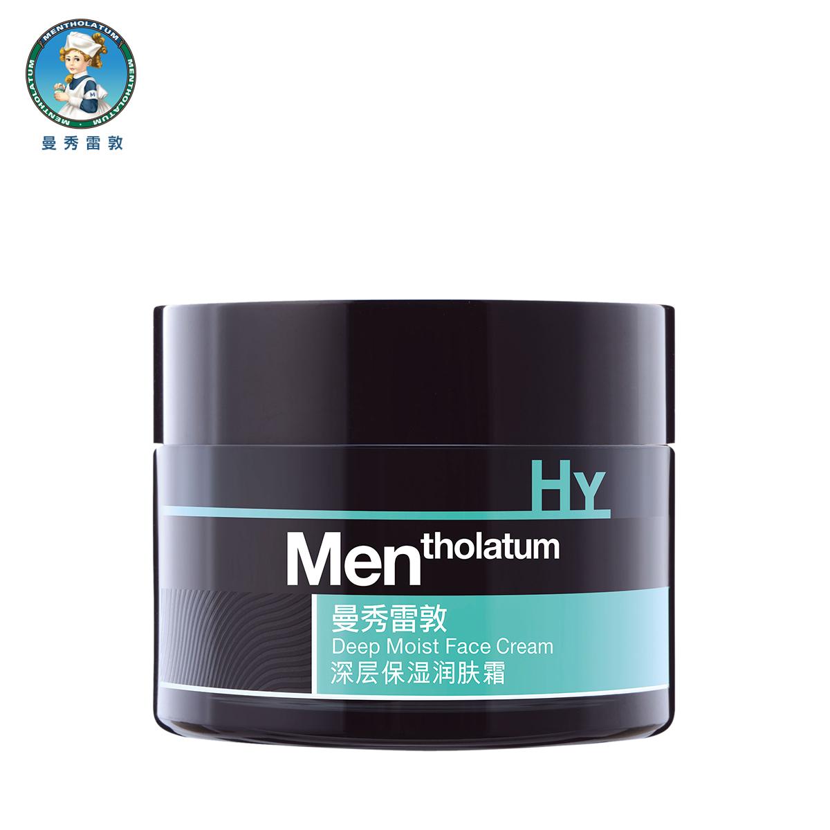 Mentholatum 曼秀雷敦 保濕活力深層保濕潤膚霜