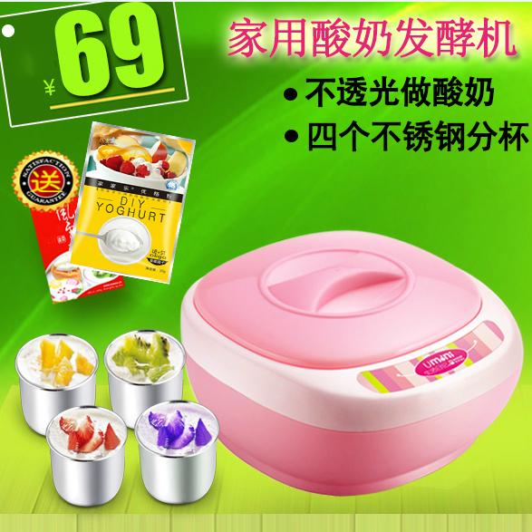 Живой журнал-SNJ-M22 мини домашний йогурт создатель небольшой из нержавеющей стали чашки идея представляет практический фестиваль середины осени