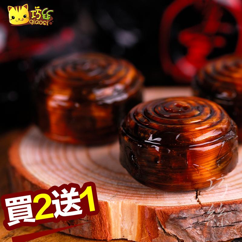 Касугаи Касугаи коричневый сахар 142 г/мешок Окинава Японии импортировать нулевой фуд конфеты