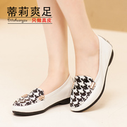 37fddd9ff9e4a 2015 new sweet light spring girls flat pointed shoes leisure shoes flat  shoes comfortable Joker