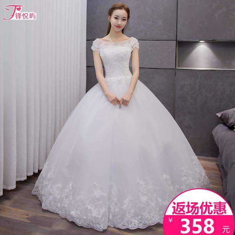 Свадебные платья краснодар фото и цены недорого