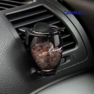 新品日本快美特沸石风口香水汽车空调出风口香水车用车载不含酒精