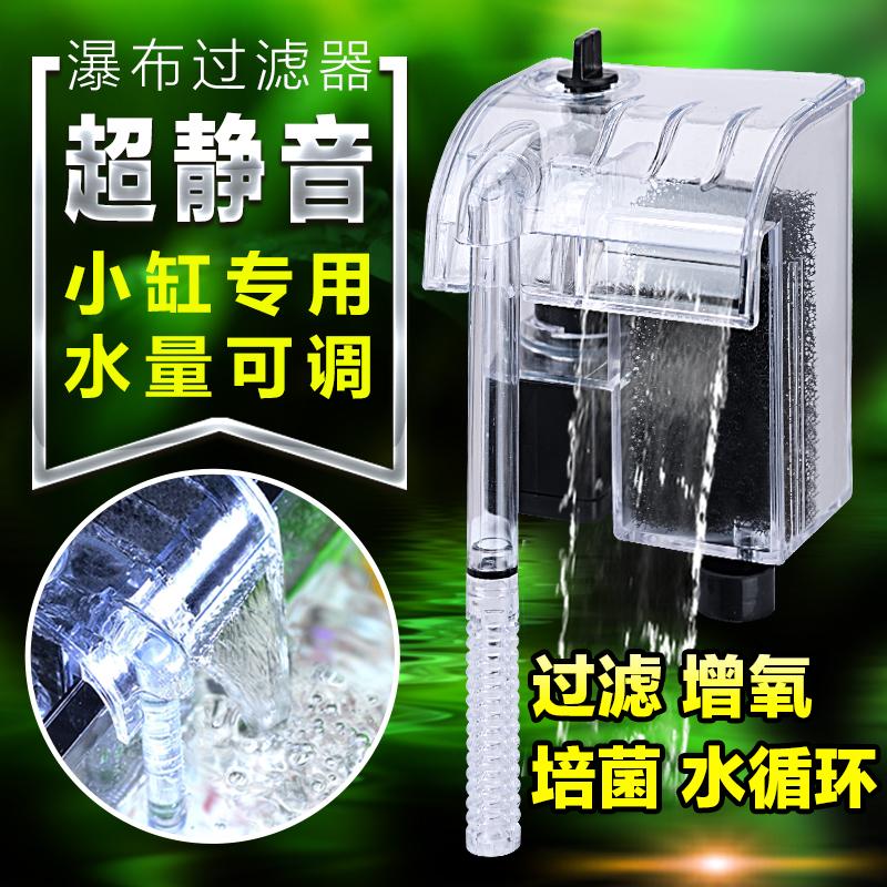 Аквариум фильтр три в одном дайвинг насос фильтрация оборудование порыв кислородный насос небольшой аквариум водопад кроме масло мембрана водоочиститель устройство