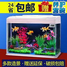 Аквариум вода гонка коробка среда экология фильтрация стекло небольшой тропические рыбы творческий часы награда золотая рыбка LED ландшафтный дизайн декоративный