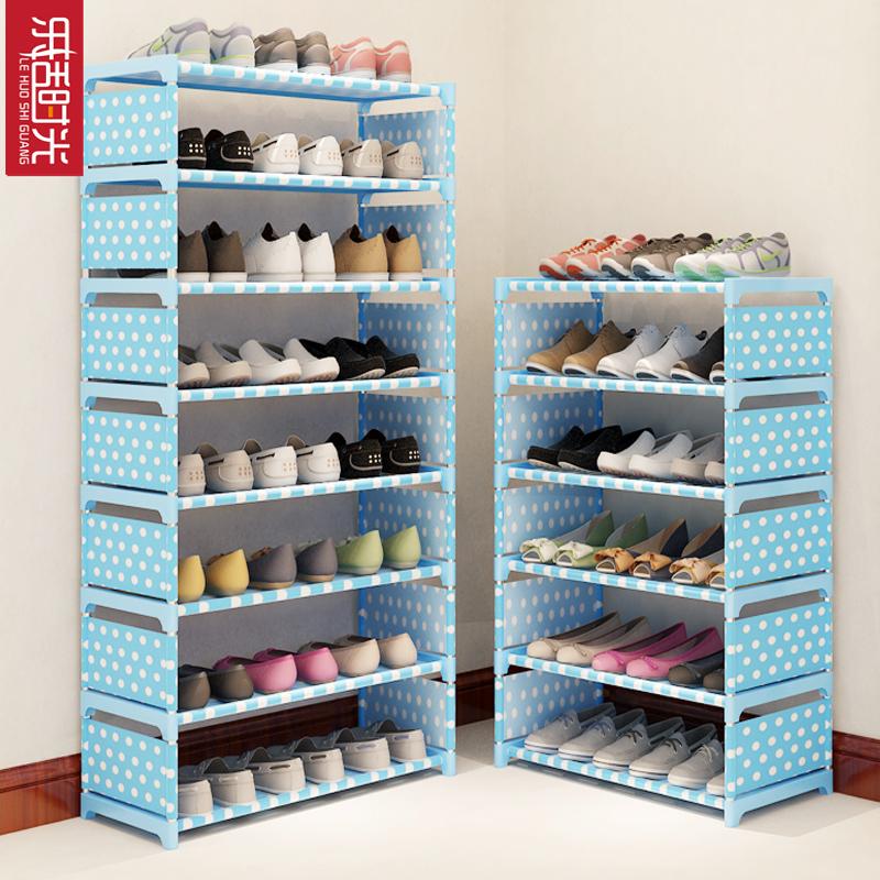 樂活時光簡易鞋架 鐵藝多層組裝收納鞋架 簡約防塵鞋櫃
