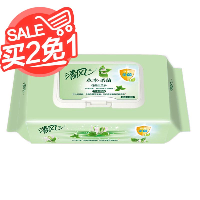 【 рысь супермаркеты 】 ветер имперский это трава травянистый стерилизовать 80 лист привлечь взять стиль мокрый бумажные полотенца ( семья )