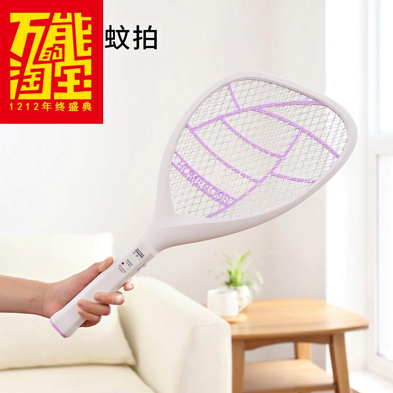 阿塔家 家博士充电式电蚊拍 锂电池蚊拍 强力灭蚊拍 64280