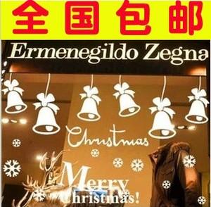 包邮 新年装饰圣诞礼物 墙贴玻璃贴窗贴橱窗风铃圣诞节诞雪花244
