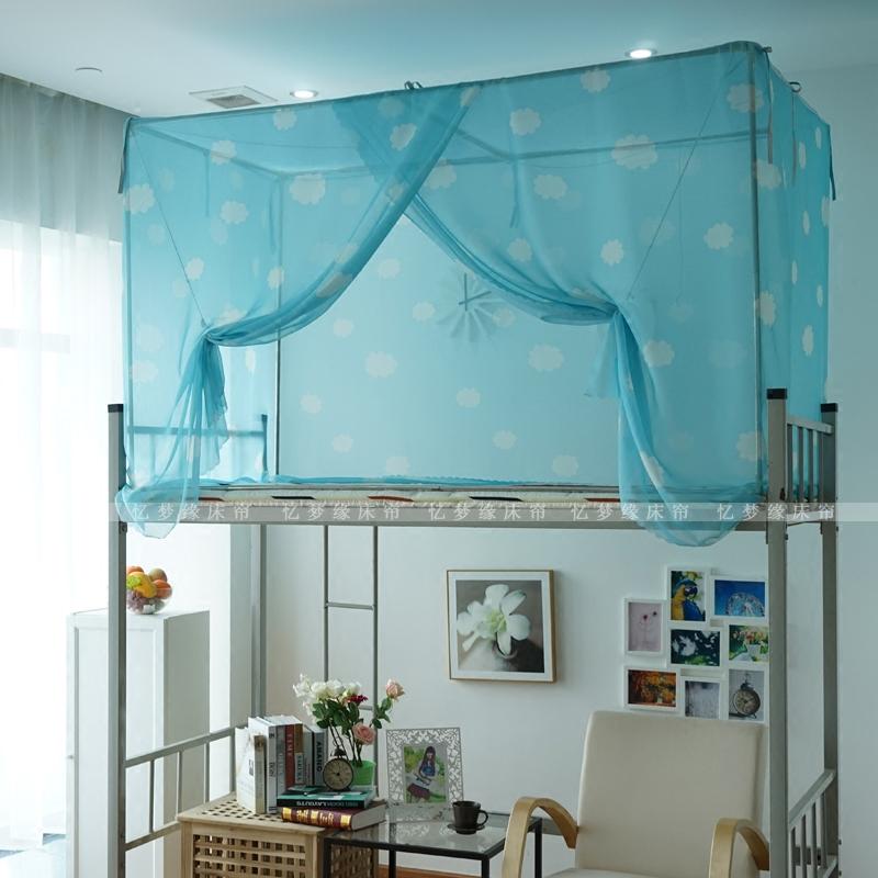 学生宿舍单人床加密印花艺术高档蚊帐上铺下铺寝室方形防尘顶包邮