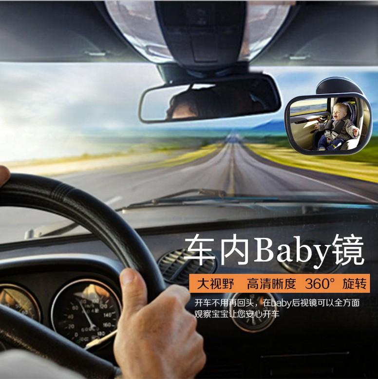 Автомобиль круглый зеркало заднего вида ребенок зеркало baby зеркало задний ряд часы исследовать машина большие перспективы зеркало задний крышка взрывобезопасное мембрана