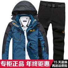 Защитная одежда > Костюмы для активного отдыха.