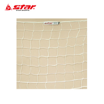 Star Shida Professional wear-resistant competition training and PE authentic handball network hn300h