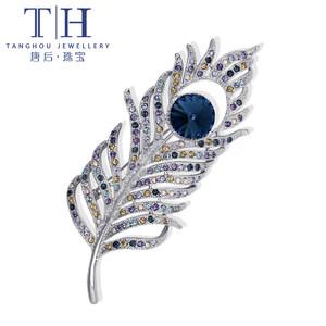 TH/唐后采用施华洛世奇元素水晶胸针女胸花羽毛胸针别针扣 礼物