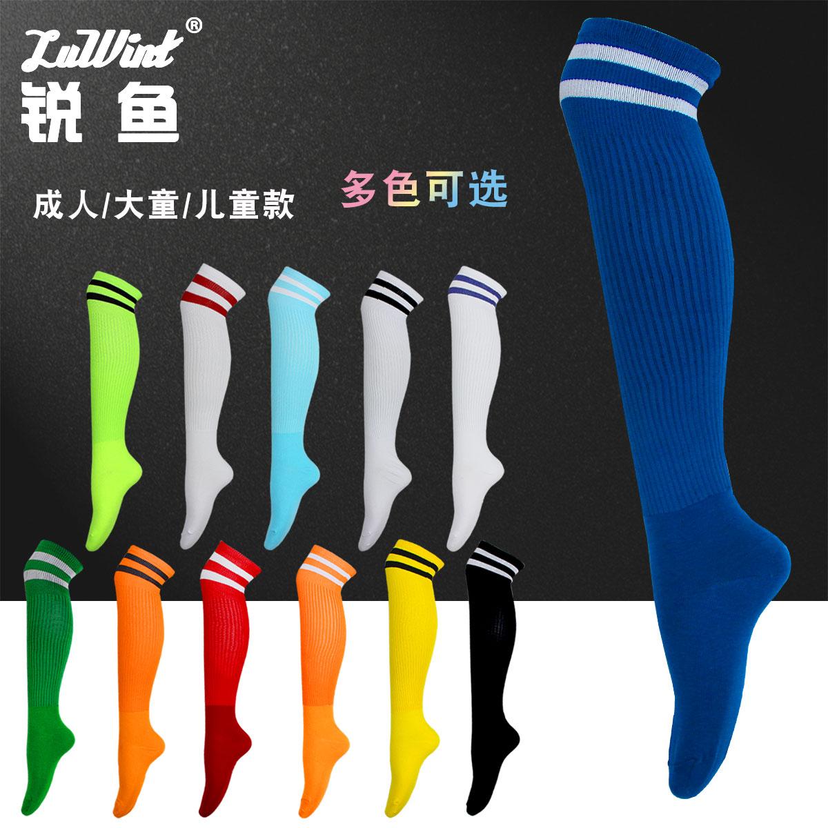 Luwint для взрослых ребенок тонкая модель футбол, носки размер ребенок для взрослых носки чулки движение носки