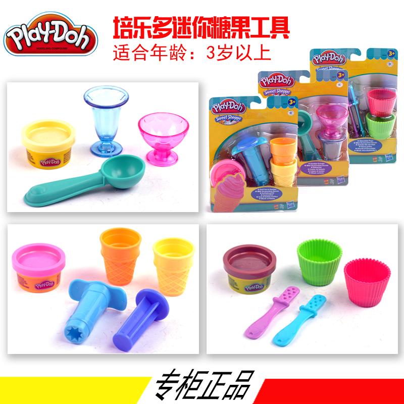 Подлинная Hasbro красочные мини конфеты глины тесто инструменты набор детей игрушка 49654
