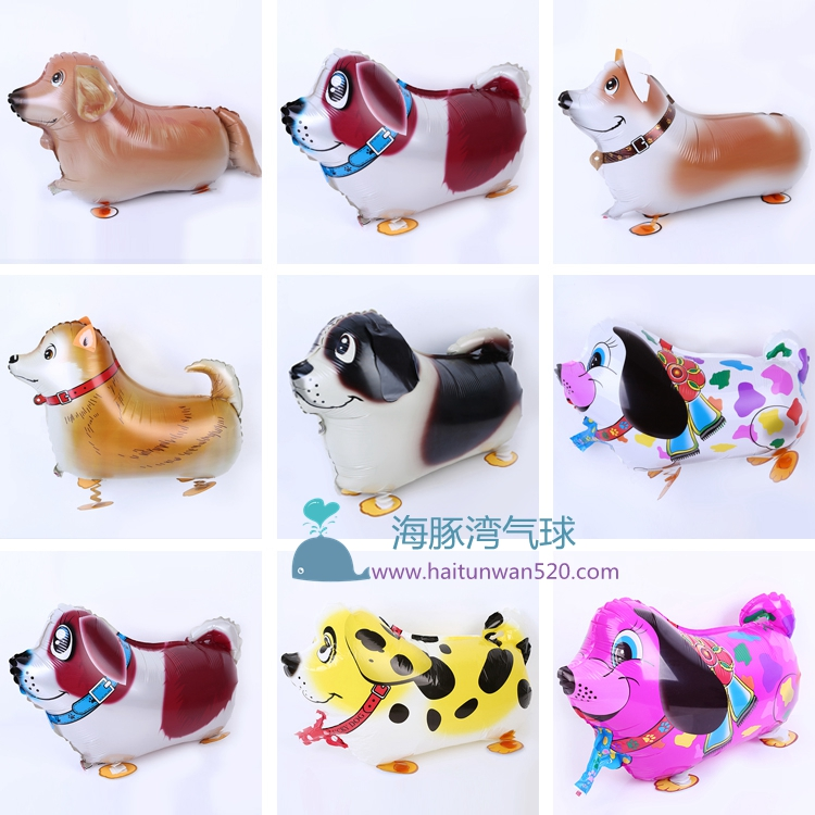 Иностранных отечественных фестиваль mall особенности нового питомца ходьба шар животных оптовая пользовательских игрушки пакет почты