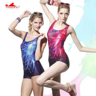 yingfa Climax civilian models of digital printing boxer swimsuit Y1326