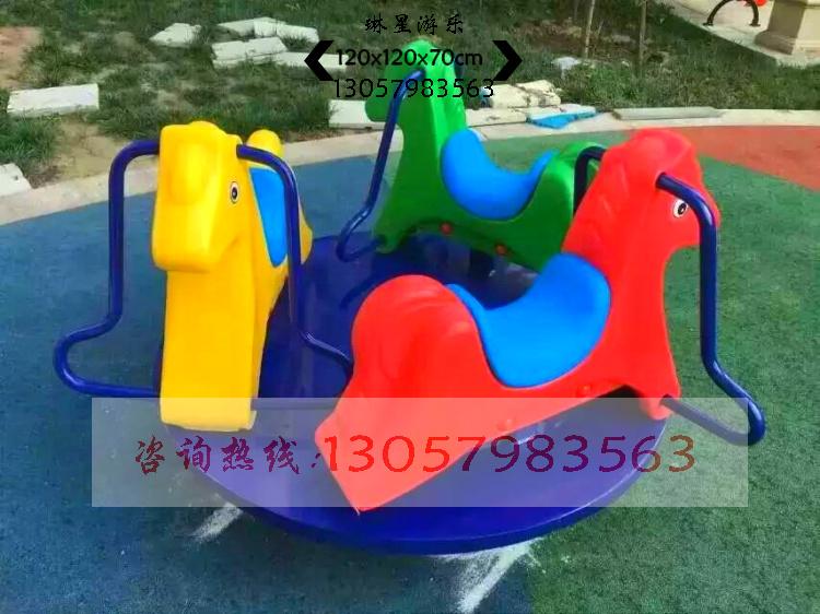 Linxing outdoor fitness equipment Community Park kindergarten amusement childrens play facilities childrens swivel chair
