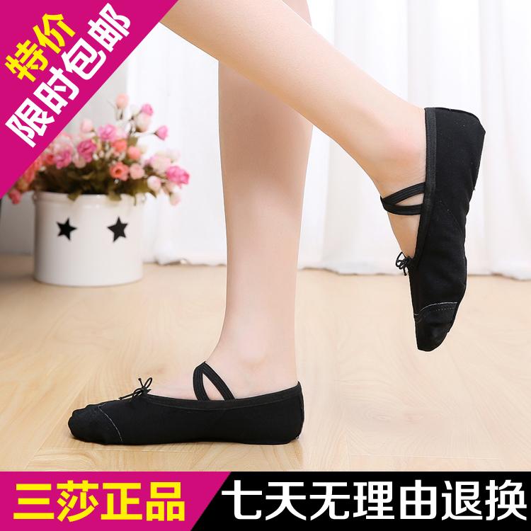 夏季新款女童女式舞蹈鞋 练功鞋 软底鞋 体操鞋 跳舞鞋 芭蕾舞鞋