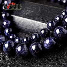 Wen Wu Lan sand gravel beads semi finished star blue sand DIY handmade materials accessories beads beads