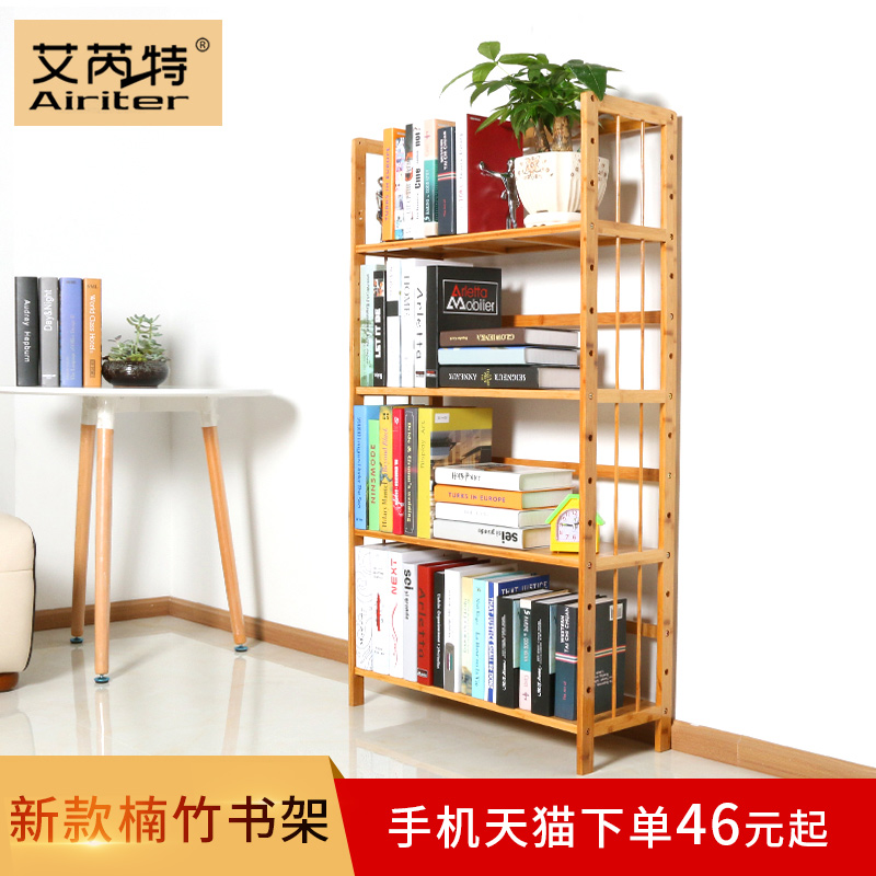 兒童簡易書架學生簡約 家用書櫃落地櫃 桌上楠竹書架置物架