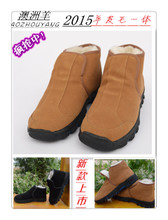Winter sheep fur one middle-aged and old men's leather leisure short boots to keep warm wool cotton shoes to prevent slippery