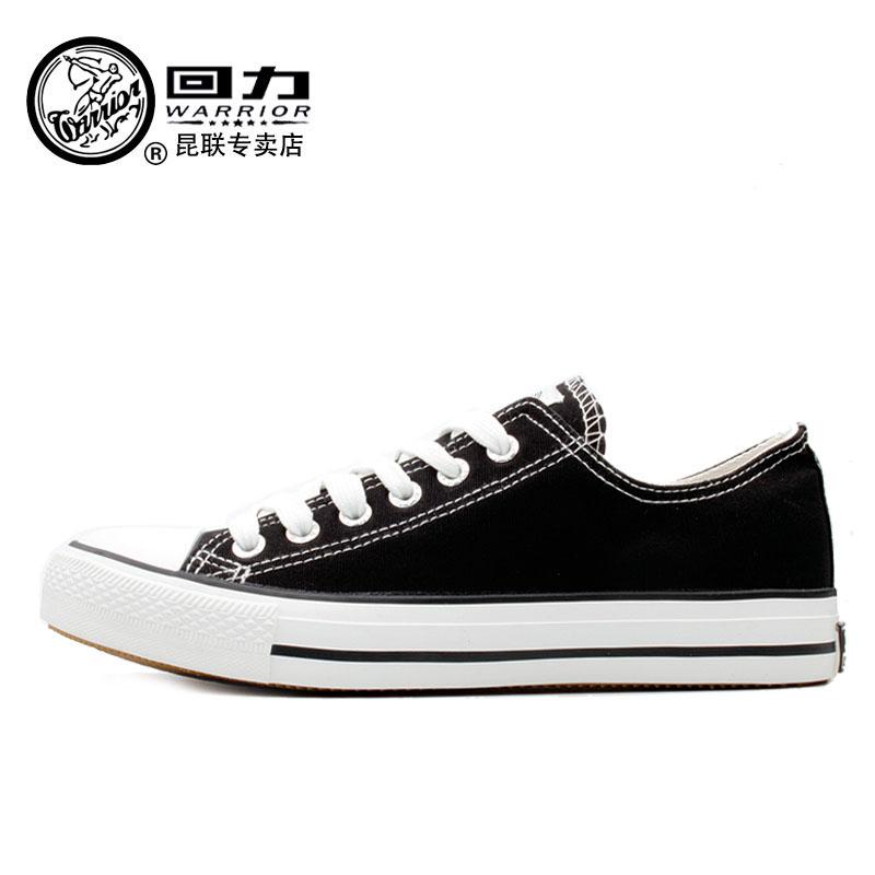 Аутентичные Шанхай воин обувь Холст обувь с низкой верхней кроссовки сплошной цвет для мужчин и женщин пары Студенческая Обувь мужская обувь в черно-белом
