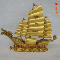 风水铜器纯铜龙船摆件一帆风顺龙船满载而归龙舟家居办公饰品旺运