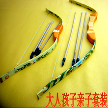 Manufacturers wholesale crossbow wooden crossbow arrow cross crossbow toys for children Shooting soft glue arrows toy bag mail