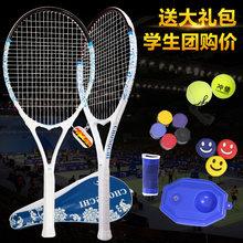 Теннис > Ракетки.