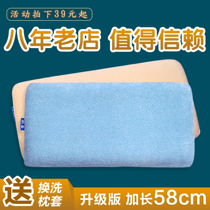 0-1-3-8 ребенок долго ребенка подушку формы подушки против частичного коррекции ребенка детей подушки