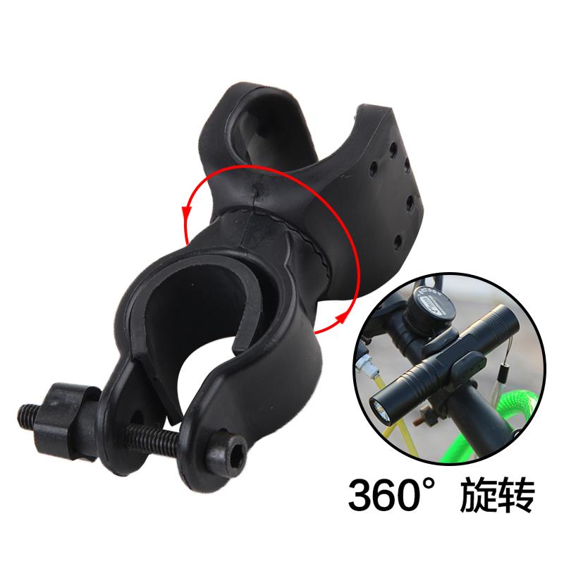 clowicsr 强光手电筒自行车灯夹骑行车架前灯固定架子360度可旋转