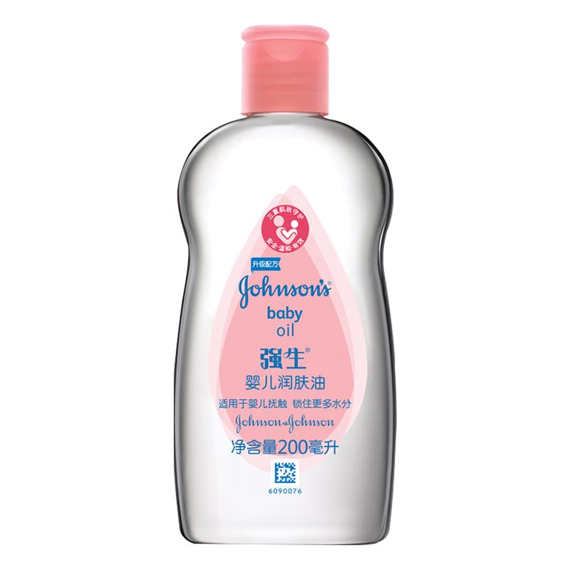 強生嬰兒潤膚油200ml 嬰兒油按摩油 深入滋潤不油膩