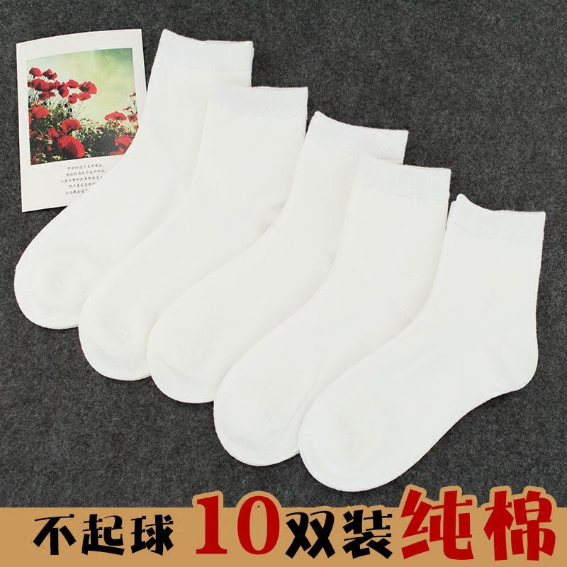 Womens white socks pure cotton middle tube socks spring and summer Korean Academy style deodorant Cotton Black Socks pure white