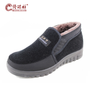 Long Ruixiang old Beijing cloth shoes men's shoes high anti-slip 2014 Winter warm old shoes new 8838