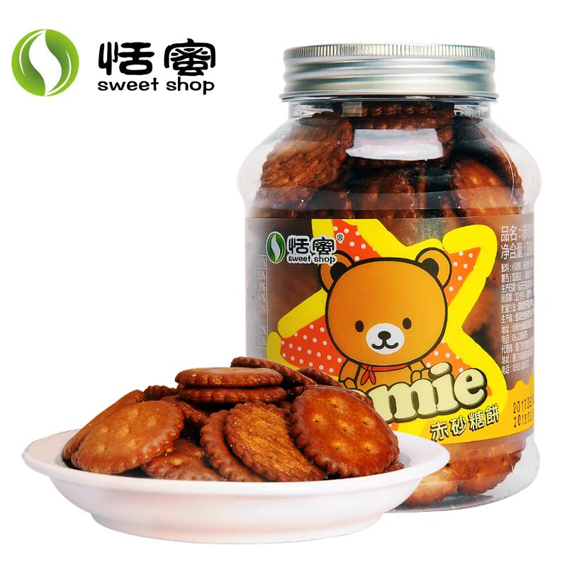 台湾进口 恬蜜焦糖黑糖饼干早餐代餐饼干办公室茶点特产休闲零食