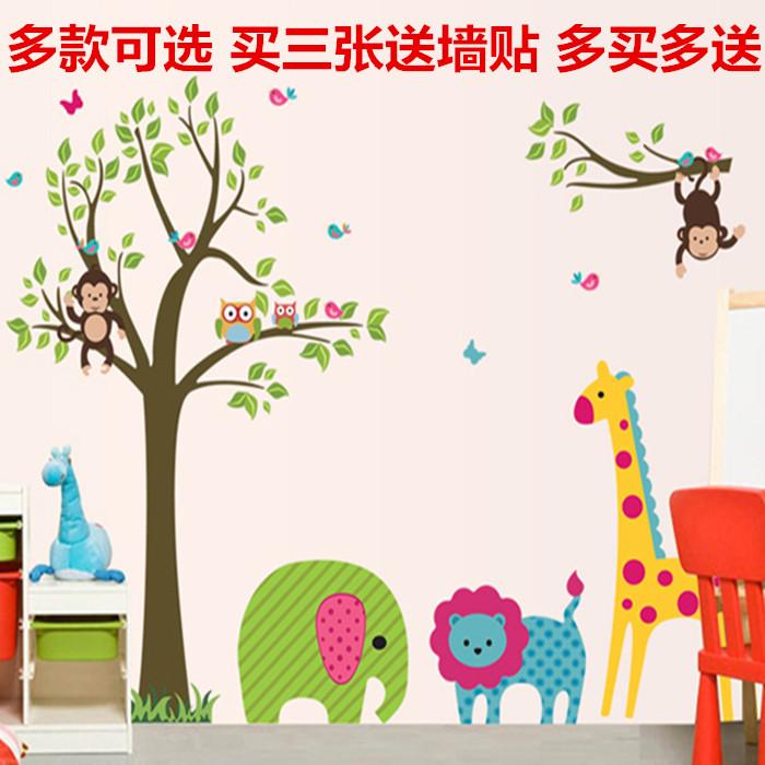 Красочная мебель пакет почты размер стерео стены наклейки и телевидения фон мультфильм наклейки украшать детские комнаты кровать творческая живопись