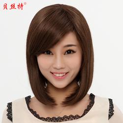 Extension cheveux - Chignon - Ref 227501 Image 14