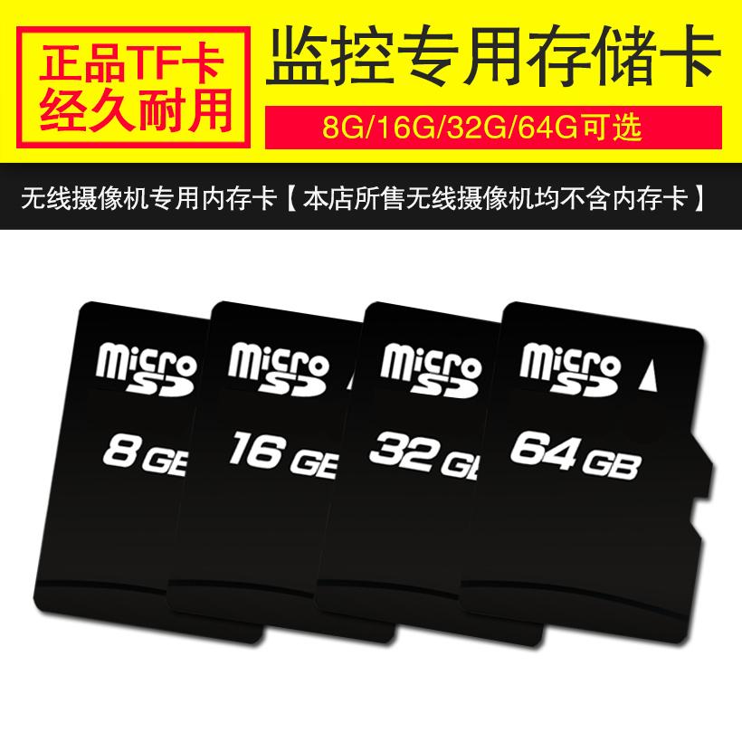 8/16/32/64g высокоскоростной магазин депозит карты памяти сейф противо монитор видео специальный карты камеры цикл видео