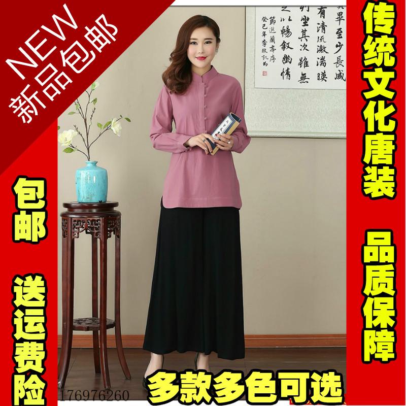 新款中国风女装中式棉麻改良唐装传统文化复古居士汉服春秋装套装