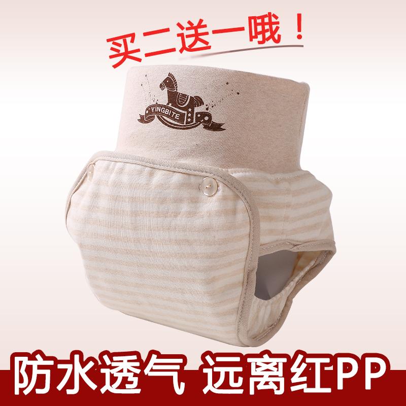 婴儿布尿裤防水纯棉宝宝尿布兜透气可洗新生儿高腰防漏隔尿裤春夏