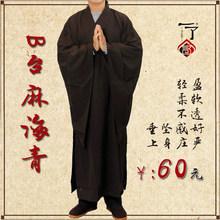 Прочие религиозные предметы > Одеяния монахов.