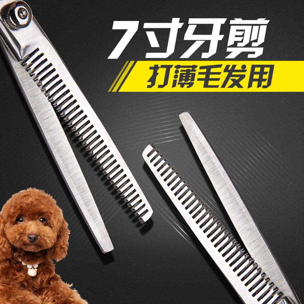 Домашнее животное косметология ножницы нержавеющей стали 7 дюймовый вырезать зубы собака ремонт клипер ремонт волосы нож китти ножницы домашнее животное стрижка инструмент