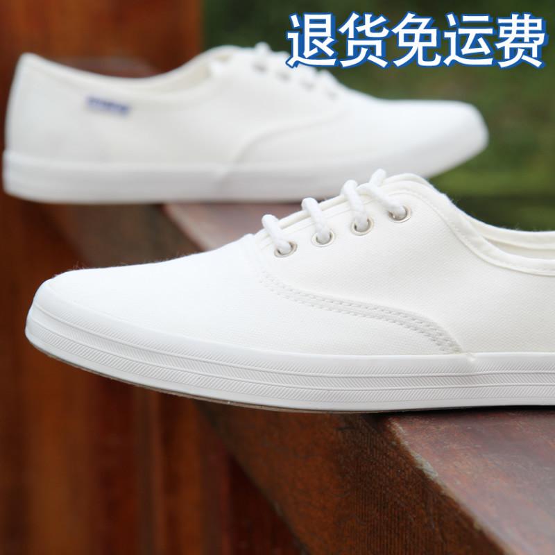 Корейская пара женский досуг белый холст обувь мужская обувь Мужская дышащая обувь тенденция линии небольшие белые туфли