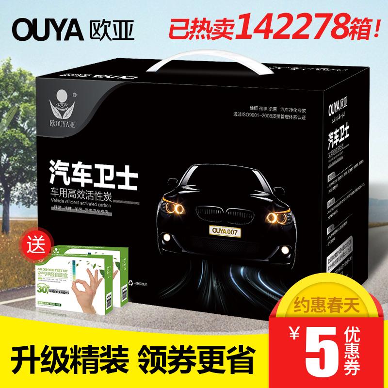 Европа азия бамбуковый древесный уголь пакет автомобиль использование кроме формальдегид кроме запах активированного угля новый автомобиль идти вкус статьи машина в дополнение ко вкусу подготовка углерод пакет